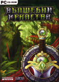 Rising Kingdoms Windows Front Cover