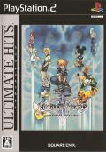 Kingdom Hearts II: Final Mix+ PlayStation 2 Front Cover