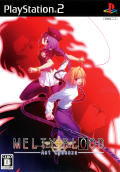 Melty Blood: Act Cadenza PlayStation 2 Front Cover