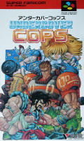 Undercover Cops SNES Front Cover