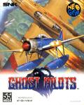 Ghost Pilots Neo Geo Front Cover