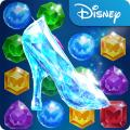 Cinderella: Free Fall Android Front Cover