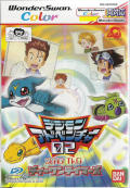 Digimon Adventure 02: D1 Tamers WonderSwan Color Front Cover