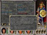 Might and Magic VI: The Mandate of Heaven Windows The Skills page