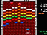 Arkanoid TRS-80 CoCo Catch that blue capsule to split the ball into three (Coco 3)