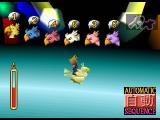 Final Fantasy VII Windows Chocobo race is your only way outta prison (trust me when I say I have no idea how I won).