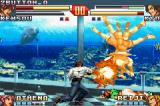The King of Fighters EX2: Howling Blood Game Boy Advance Kensou's SDM Dragon God Heaven Hoolah wasn't successful, giving to Kyo a good chance to strike back.