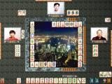 Hong Kong Mahjong Pro Windows Night Skies of Hong Kong