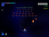Galaga: Destination Earth PlayStation Shipwreck Level approach top down - classic Galaga formations