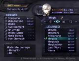 Shin Megami Tensei: Digital Devil Saga PlayStation 2 One can assign up to 8 skills for each character