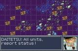Super Robot Taisen Original Generation Game Boy Advance Intro scene for Ryusui's storyline - you're under attack!