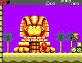 Turma da Mônica em: O Resgate SEGA Master System Chico about to unveil the sphinx's enigma.