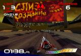"""WipEout SEGA Saturn This banner bears a very grammatically incorrect Russian translation of """"Slime Creatures"""""""