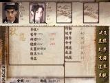 Xiao Ao Jiang Hu 2: Wu Yue Jian Pai Windows Character information screen