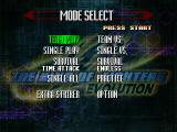 The King of Fighters: Evolution Windows Mode select