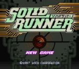 Solid Runner SNES Title screen - start a new game.