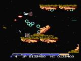 Gradius NES Watch out for giant stone heads!