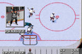 NHL 2002 Game Boy Advance Get to rough, and the referee will take notice.