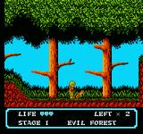 Moon Crystal NES There was a knife upgrade in the treasure chest
