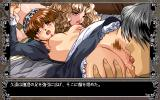 Mūgen Hōyō PC-98 Threesome