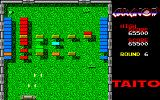 Arkanoid PC-88 Laser upgrades are incredibly useful
