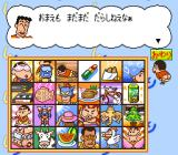 Crayon Shin-chan: Arashi o Yobu Enji SNES This minigame contains questionable imagery