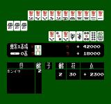 Mahjong NES The score being calculated