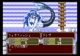 Princess Maker 2 TurboGrafx CD ...with deadly creatures lurking in it