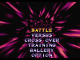 Marvel vs. Capcom: Clash of Super Heroes PlayStation Main menu