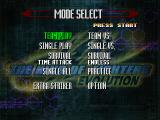 The King of Fighters: Evolution Dreamcast Main menu.
