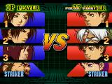 The King of Fighters: Evolution Dreamcast The versus screen.