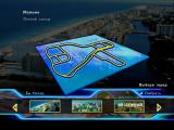 SRS: Street Racing Syndicate Windows Arcade mode - there are tracks in 3 cities to choose from (well, only one city is detailed; two others are just a collection of several tracks)