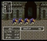 Dragon Warrior III SNES Battle against four birds in a tower