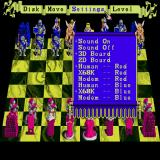 Battle Chess Sharp X68000 Settings menu, the X68000 version is fully in English