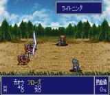 Nekketsu Tairiku: Burning Heroes SNES Thunder magic attack