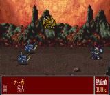 Nekketsu Tairiku: Burning Heroes SNES Passion attack. The summoned monster is to be taken seriously
