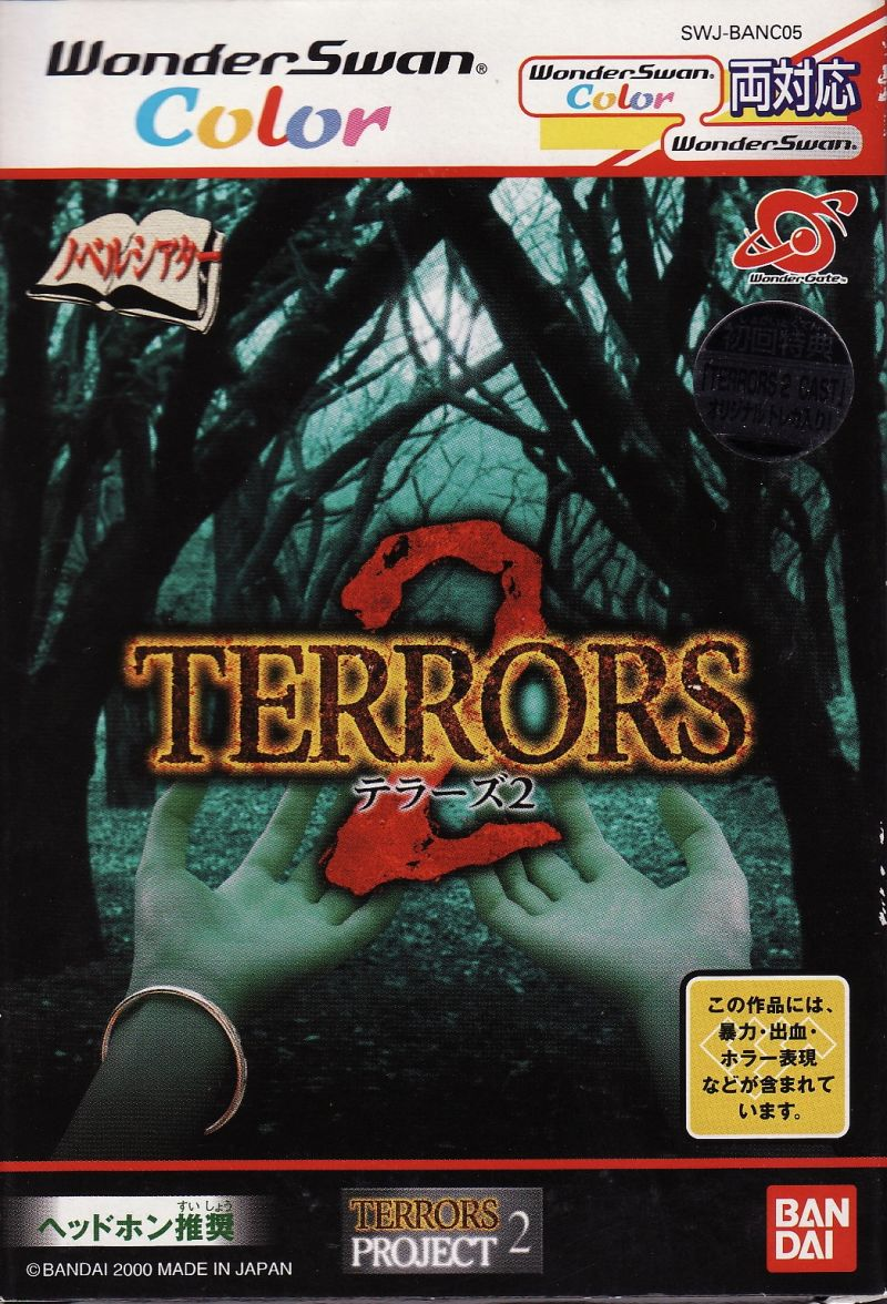 Terrors 2 WonderSwan Color Front Cover