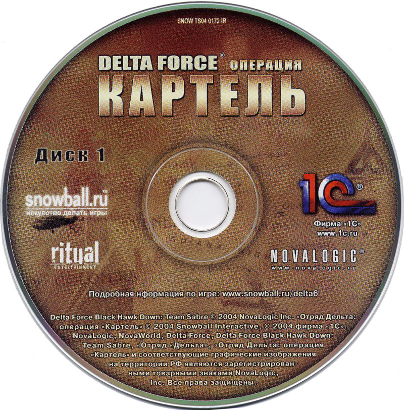 Delta Force: Black Hawk Down - Team Sabre Windows Media Disc 1