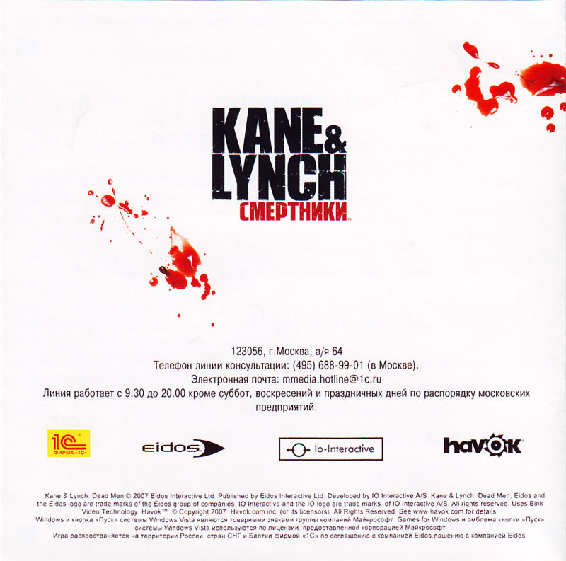 Kane & Lynch: Dead Men Windows Inside Cover