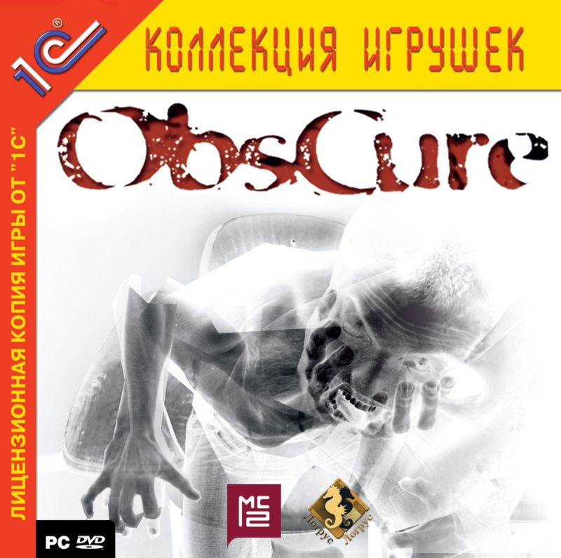 ObsCure Windows Front Cover