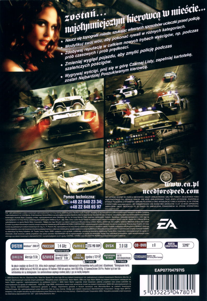 Need for Speed: Most Wanted (2005) GameCube box cover art