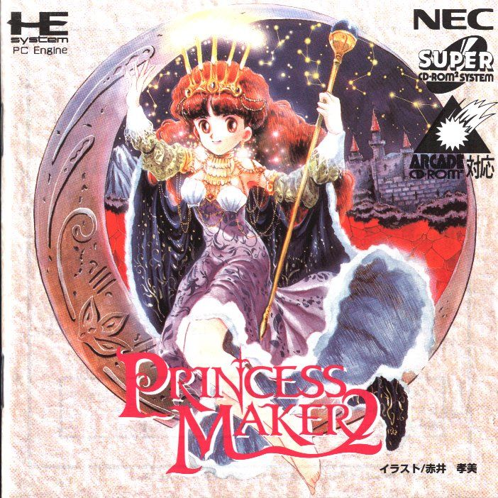 https://www.mobygames.com/images/covers/l/108769-princess-maker-2-turbografx-cd-front-cover.jpg