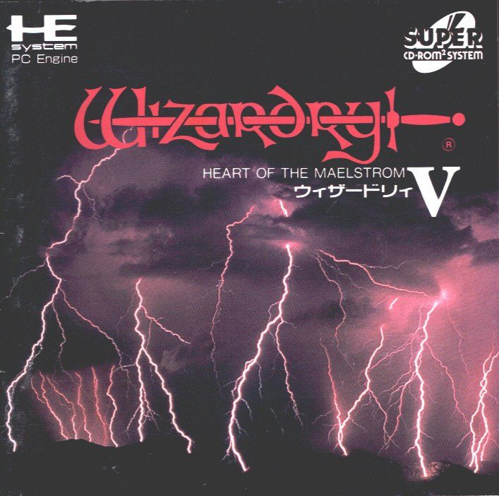 Wizardry V: Heart of the Maelstrom TurboGrafx CD Front Cover