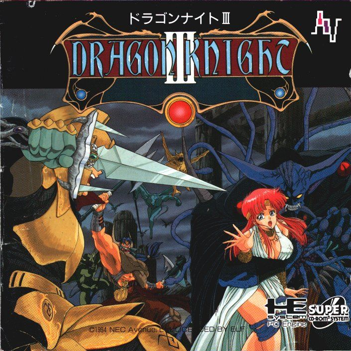 Dragon Knight III TurboGrafx CD Front Cover