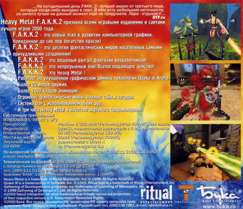 Heavy Metal: F.A.K.K. 2 Windows Back Cover