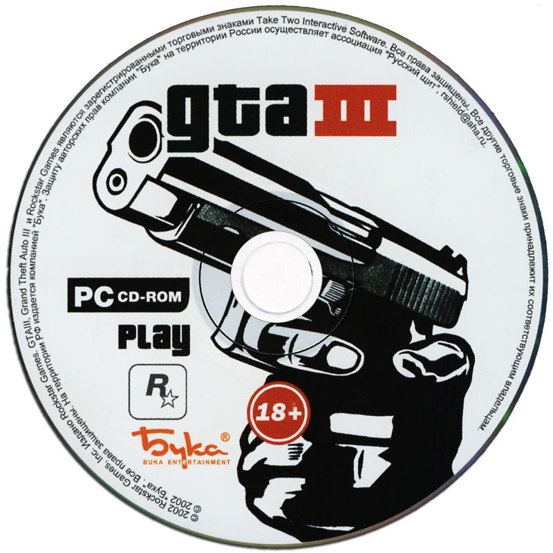 Grand Theft Auto III Windows Media Game Disc