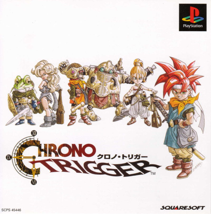 Chrono Trigger PlayStation Front Cover