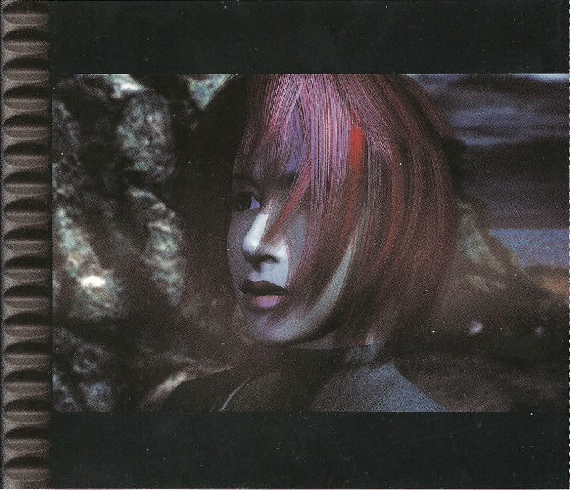 Dino Crisis PlayStation Inside Cover