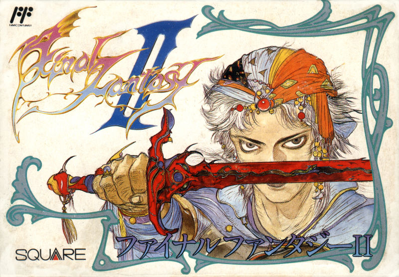 Final Fantasy II NES Front Cover