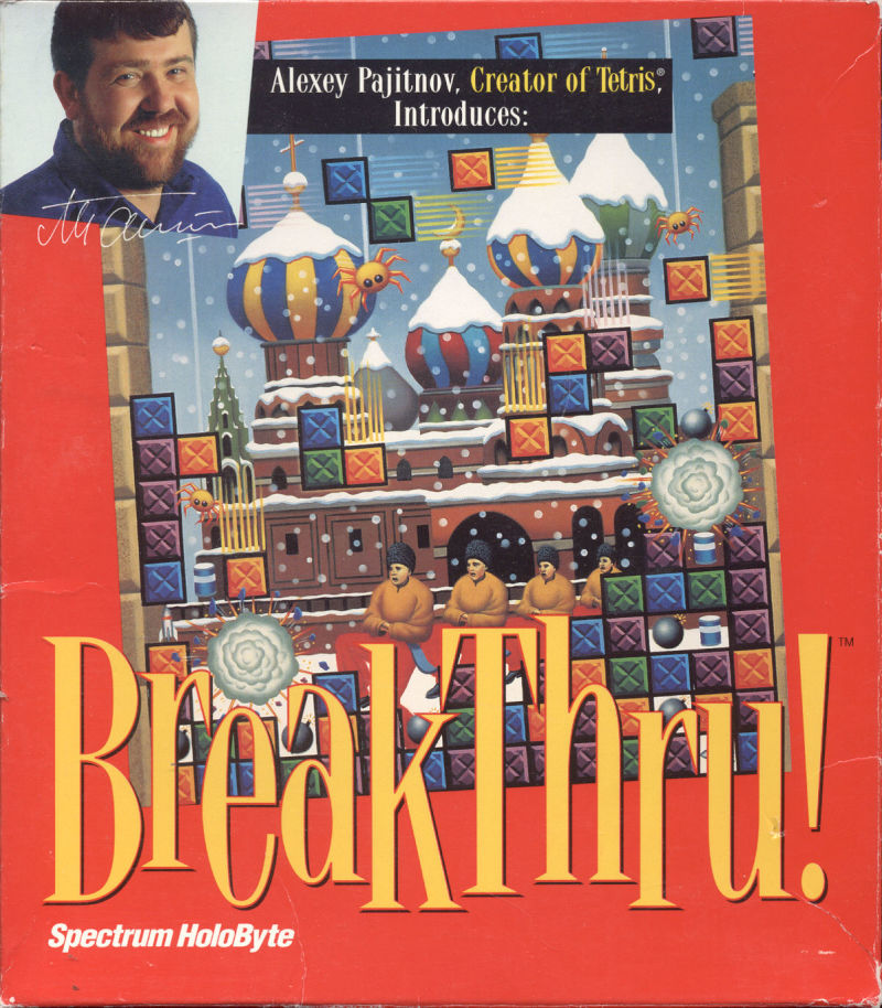 BreakThru! Windows 3.x Front Cover